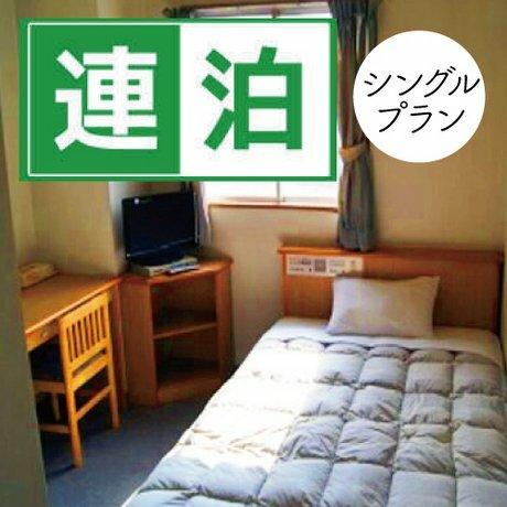 Iwakura Station Hotel