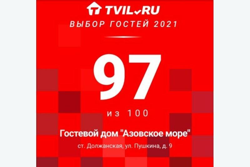 Гостевой дом на Пушкина 9