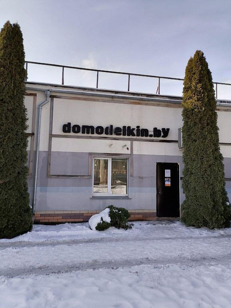 строительный магазин — Домоделкин — Брест, фото №2