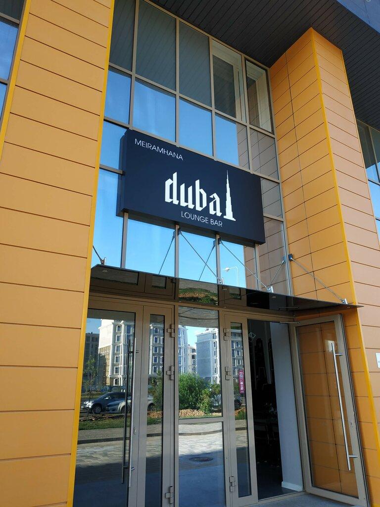 бар, паб — Dubai — Нур-Султан, фото №1
