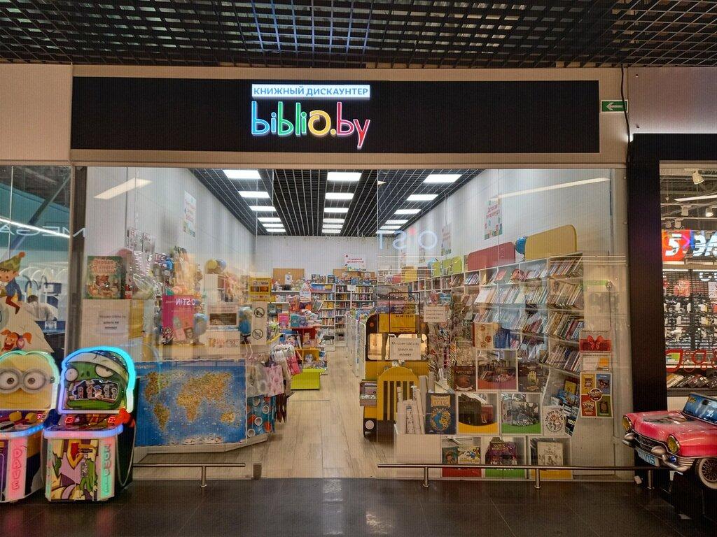 книжный магазин — Biblio.by — Могилёв, фото №1
