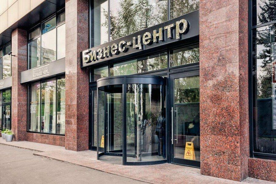 страховой брокер — Зеленая карта — Москва, фото №2