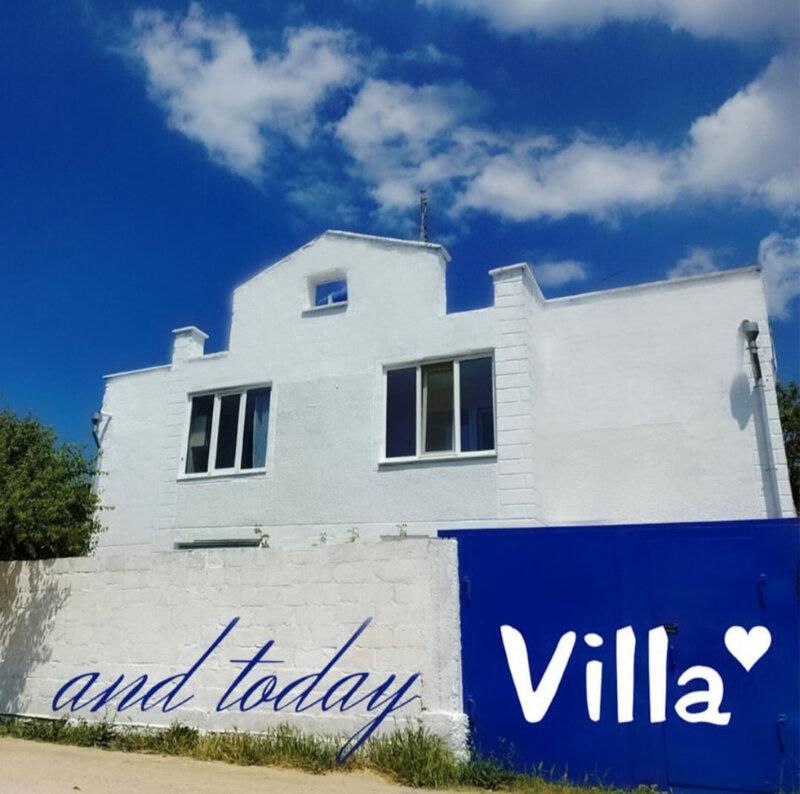 Villa Фиолент
