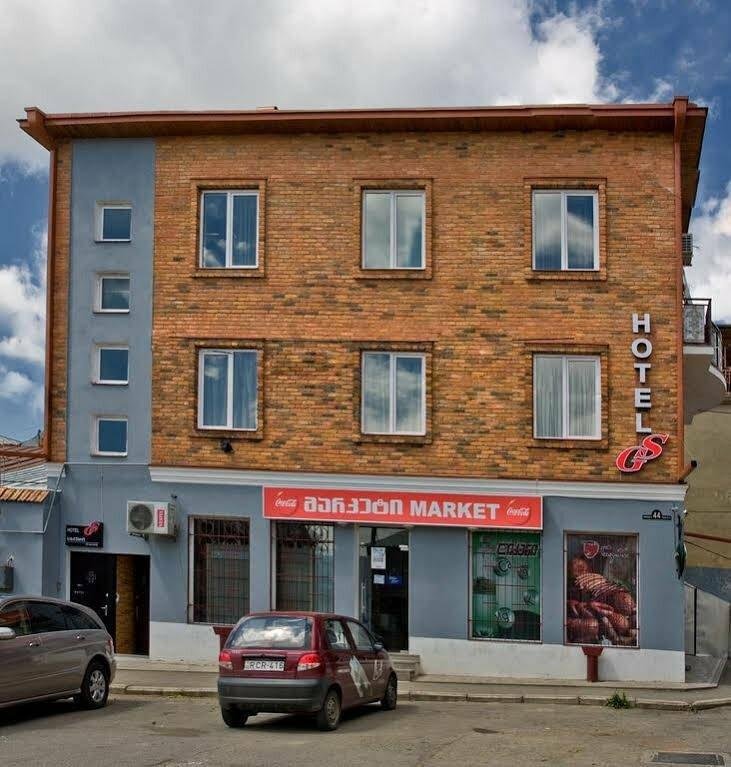 гостиница — Джи-Эс отель — Тбилиси, фото №1