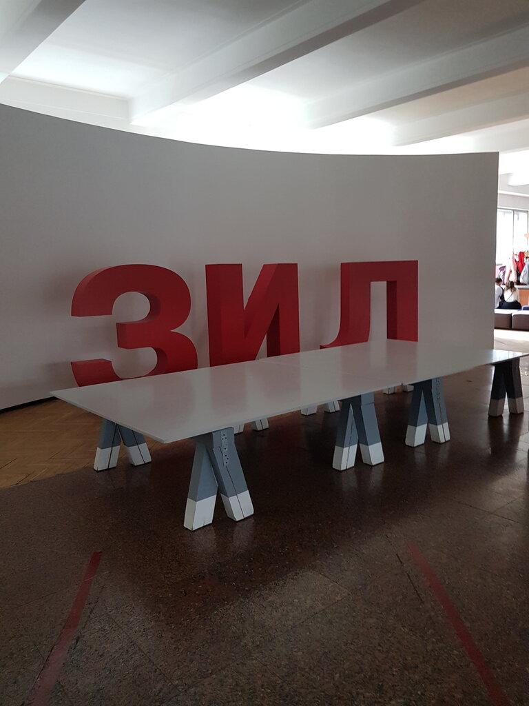 культурный центр — Культурный центр ЗИЛ — Москва, фото №2