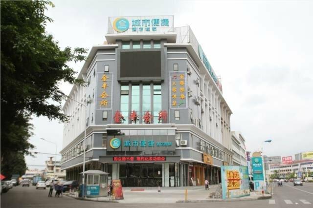 City Comfort Inn Zhongshan Shaxi Xingbao