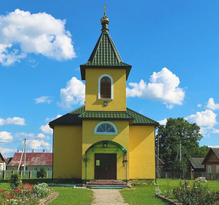 православный храм — Церковь святого Николая Чудотворца — Гродненская область, фото №1