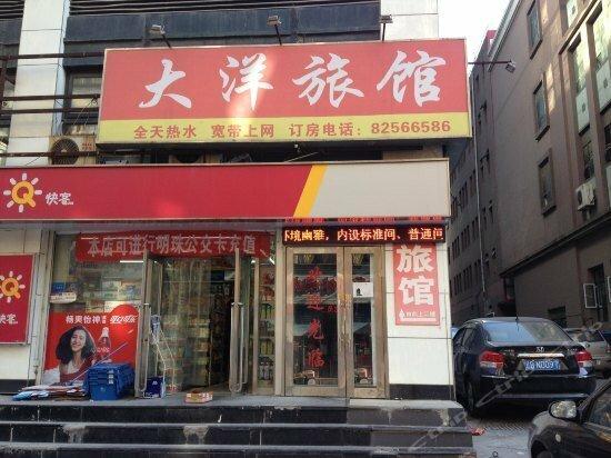 Dayang Hostel Zhongshan District