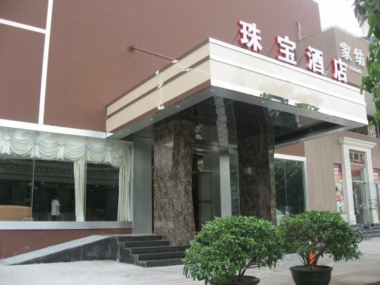 Zhubao Hotel - Zhuhai