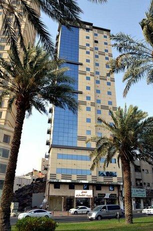 Shama Al-Makarem Hotel