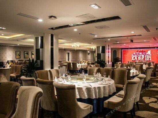 Yongsheng Juyuan Hotel