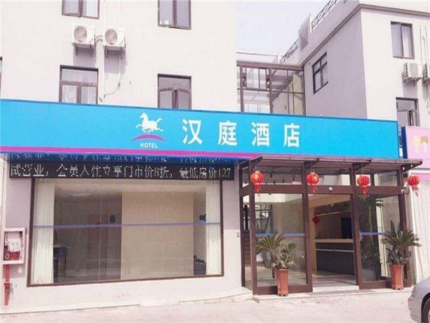 Hanting Express Shanghai Pusan Road Branch