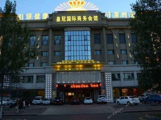 Huangguan International Business Club