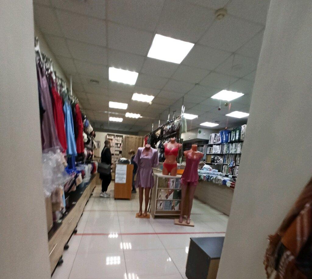 Магазины женского белья воронеж женское белье 40х годов
