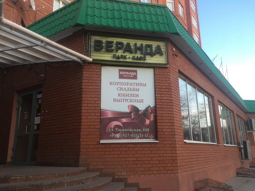 кафе — Веранда — Сызрань, фото №1