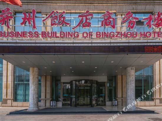 Yihui International Hotel