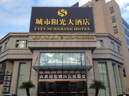Gme Ningbo International Convention and Exhibition Center Chaohui Road Hotel