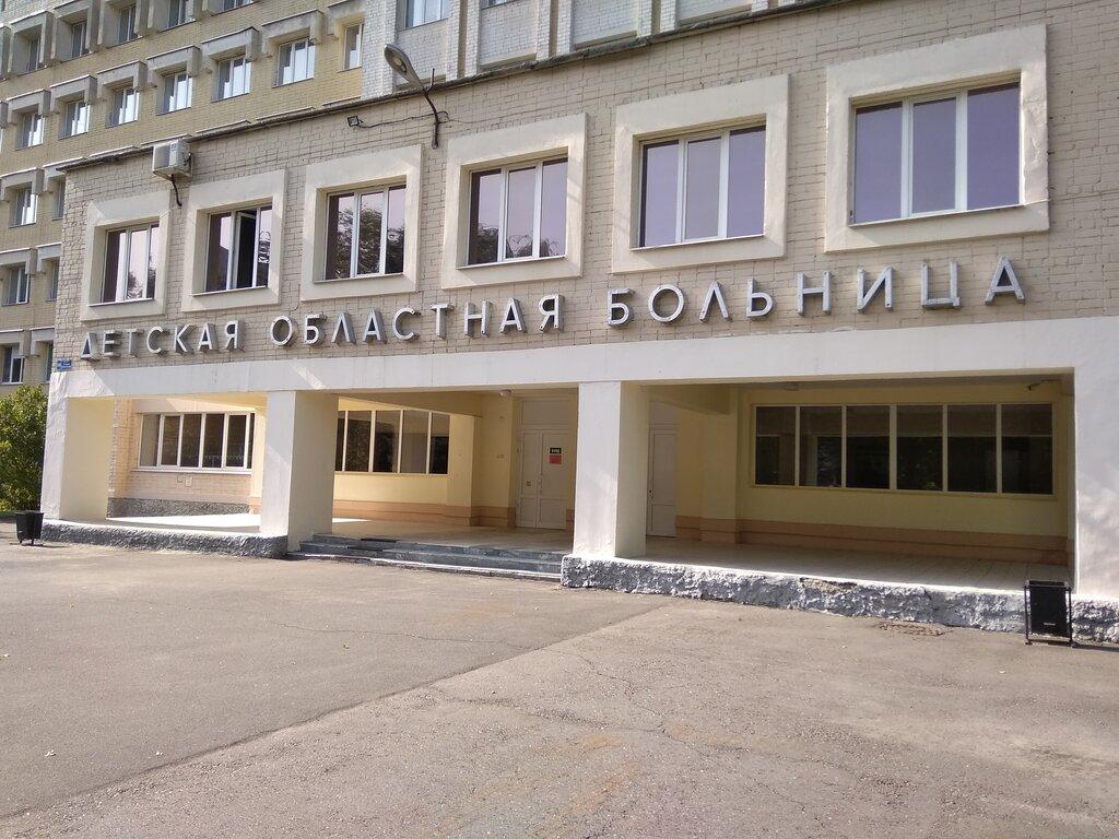 Поликлиника детской больницы №7 на Свободы - 47 врачей, 33 ...
