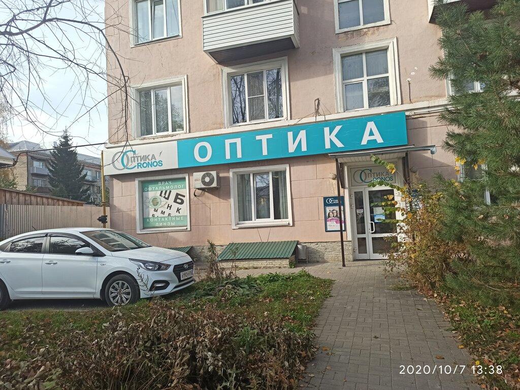 салон оптики — Оптика Кронос — Павлово, фото №1
