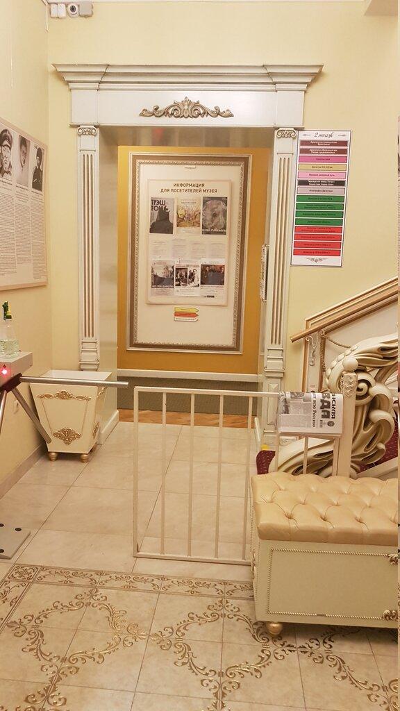 музей — ГБУ РД Национальный музей Республики Дагестан им. А. Тахо-Годи — Махачкала, фото №1
