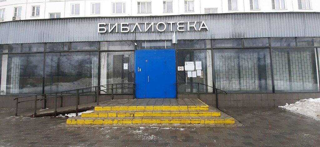 клуб авиаторов москва