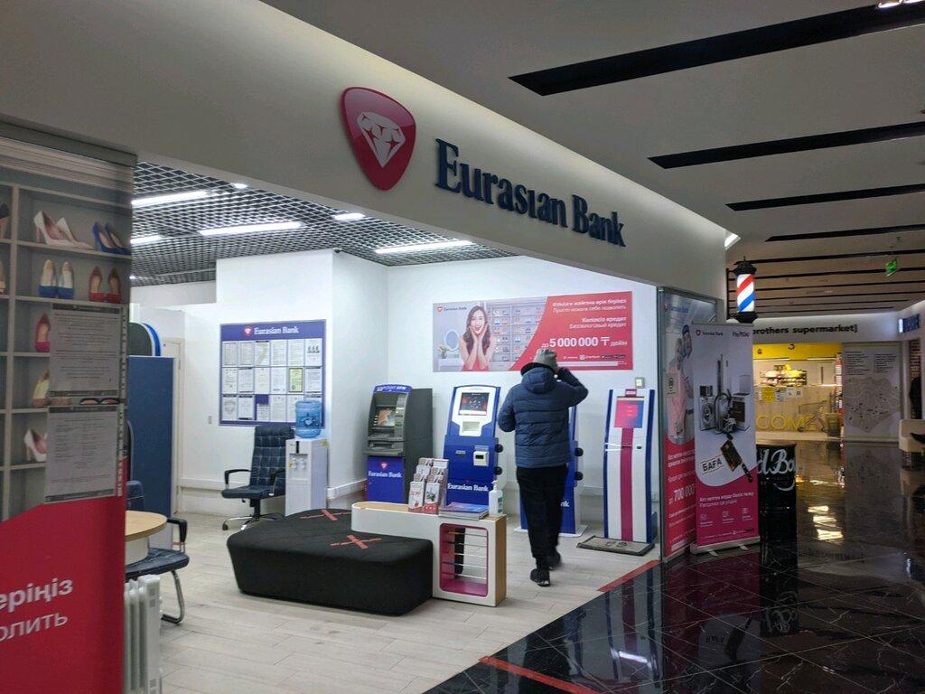 банк — Евразийский банк, Отделение №504 — Нур-Султан, фото №1