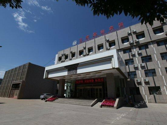 Wujiaqu Yingbin Hotel