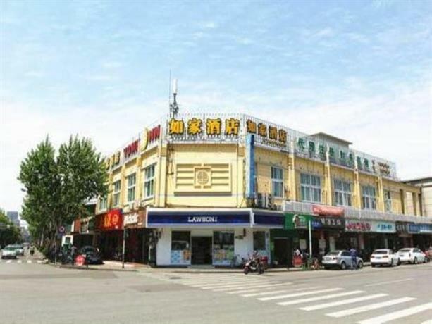 Home Inn Century Avenue Shangcheng Road