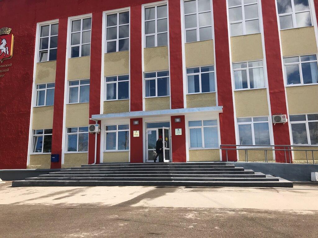 администрация — Администрация города Лысьва — Лысьва, фото №1