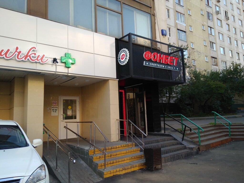 Декабристов 8 фонбет mostbet uz mostbet rus