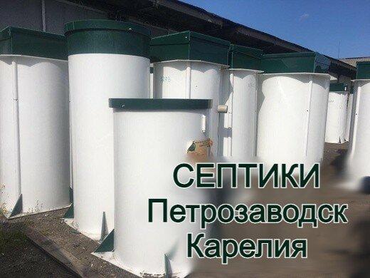 системы водоснабжения, отопления, канализации — Альминда — Петрозаводск, фото №2