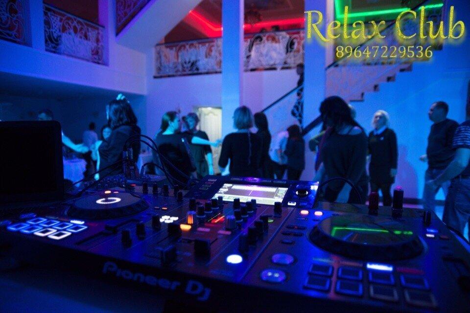 Релакс ночной клуб воскресенск клуб эротического салона в москве