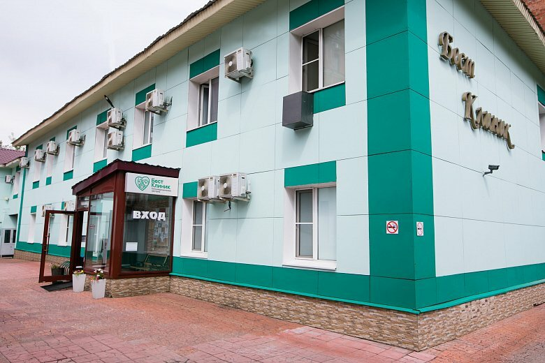 медцентр, клиника — Бест Клиник — Москва, фото №1