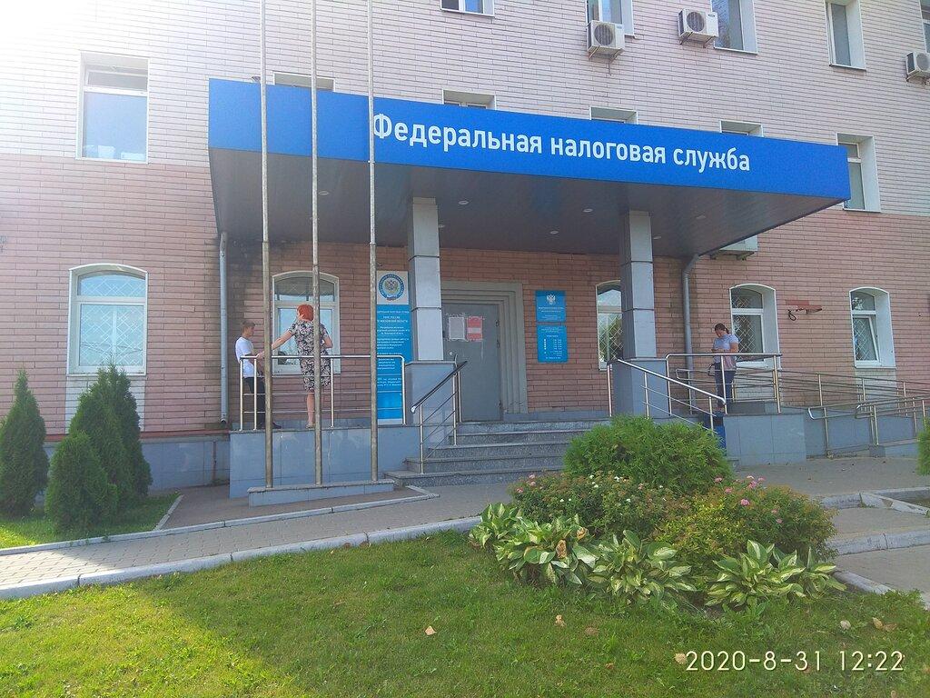 tax auditing — Mezhrayonnaya Ifns Rossii № 16 po Moskovskoy oblasti — Shelkovo, photo 1