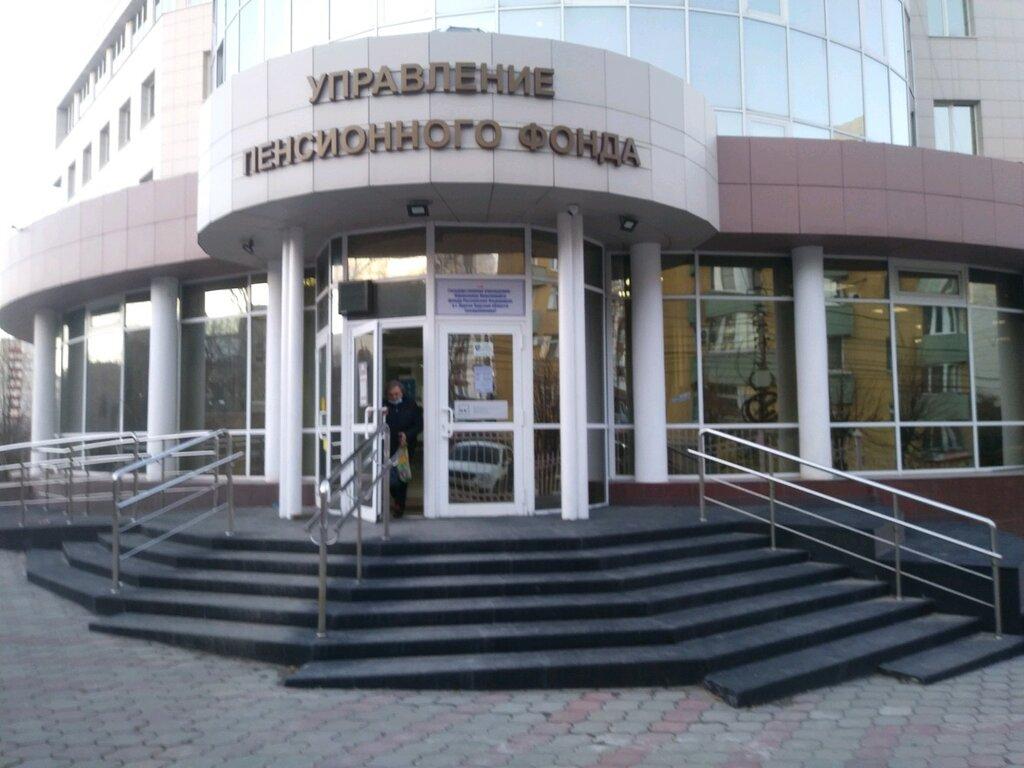 Пенсионный фонд личный кабинет железногорск курская минимальная пенсия в пензенской области 2021