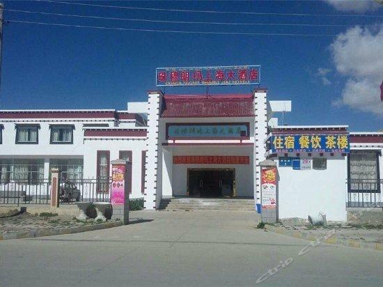 Qomolangma Shang Hai Hotel