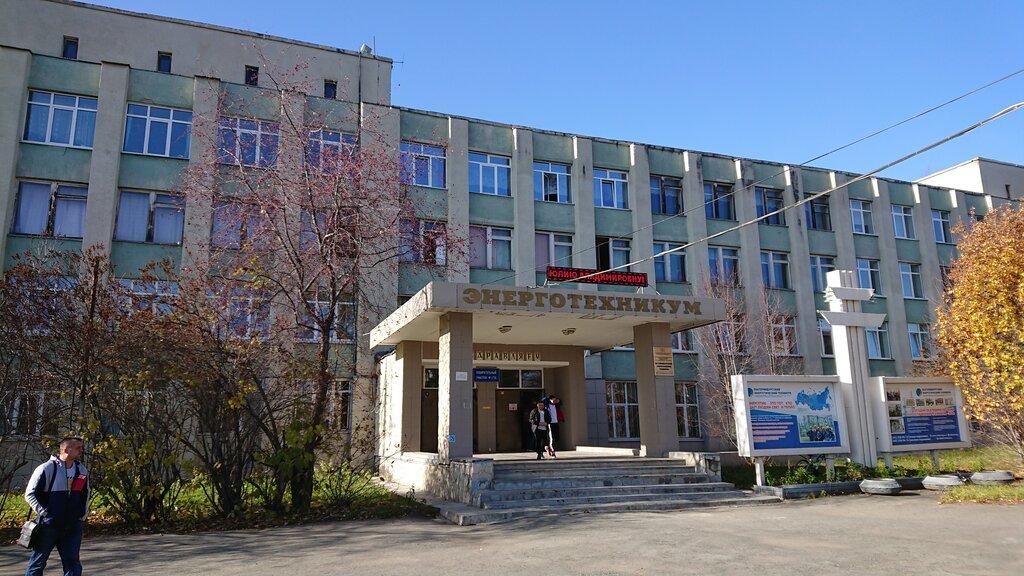 техникум — Екатеринбургский энергетический техникум — Екатеринбург, фото №2