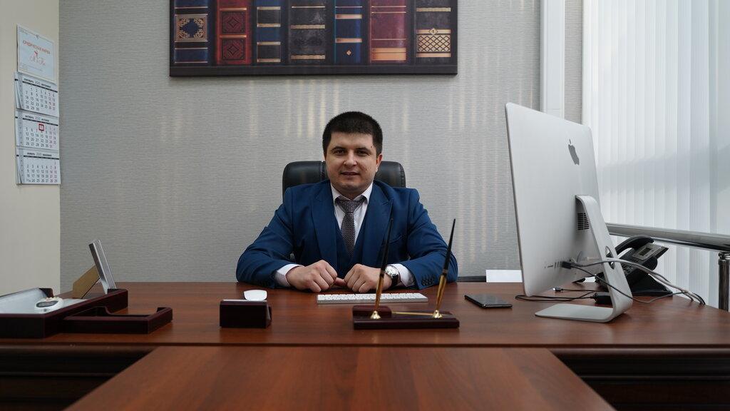 юридические услуги — Меджидов и Ко — Москва, фото №2