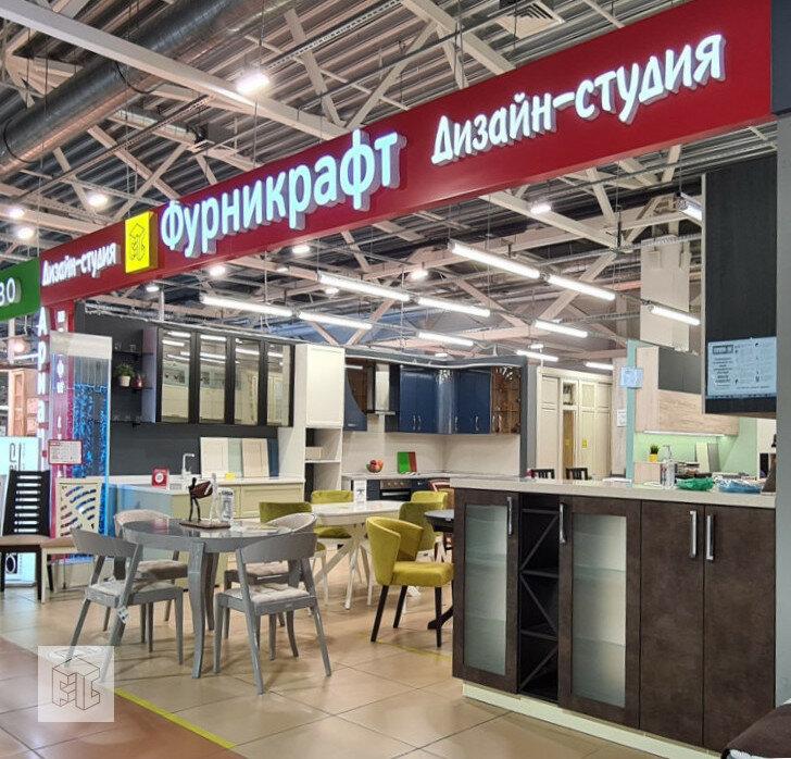 мебель для кухни — Фурникрафт — Балашиха, фото №1
