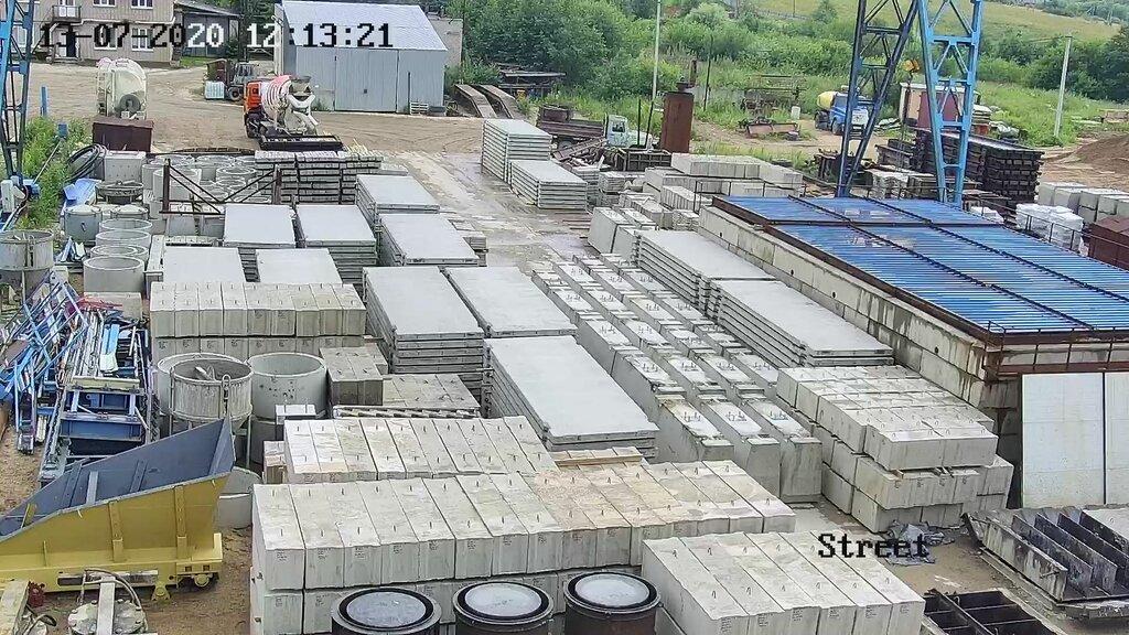 Бетон боровичах виды твердения бетона