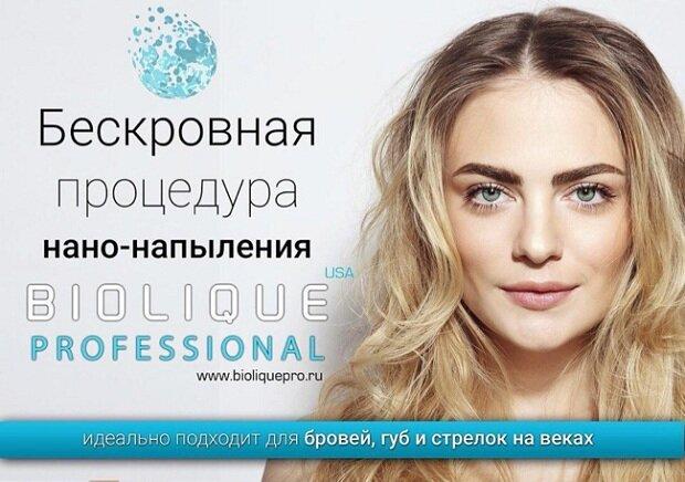 beauty salon — Студия дизайна Евгении Тухбеевой — Shelkovo, photo 1