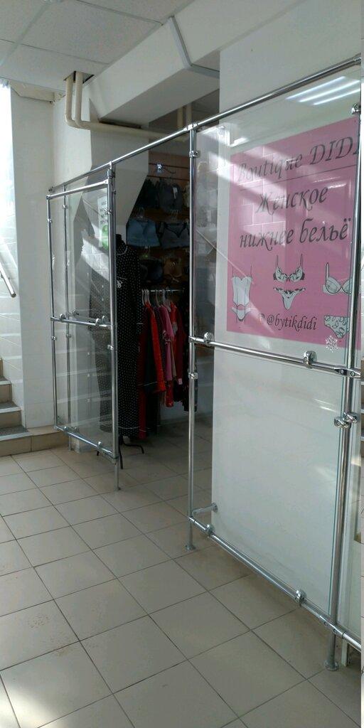 Магазин белья казань женского вакансия продавца женского белья