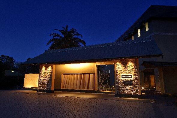 Jp Resort Izukogen