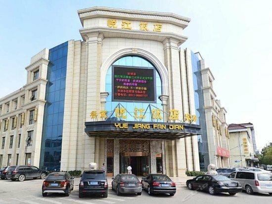 Danyang Yuejiang Hotel