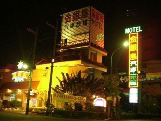 Treasure Island Motel - Fengshan