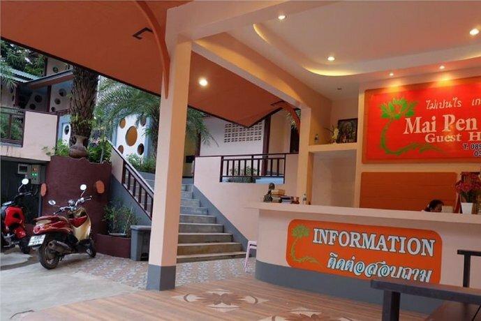 Mai Pen Rai Guest House