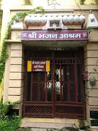 Bhajan Ashram Rishikesh
