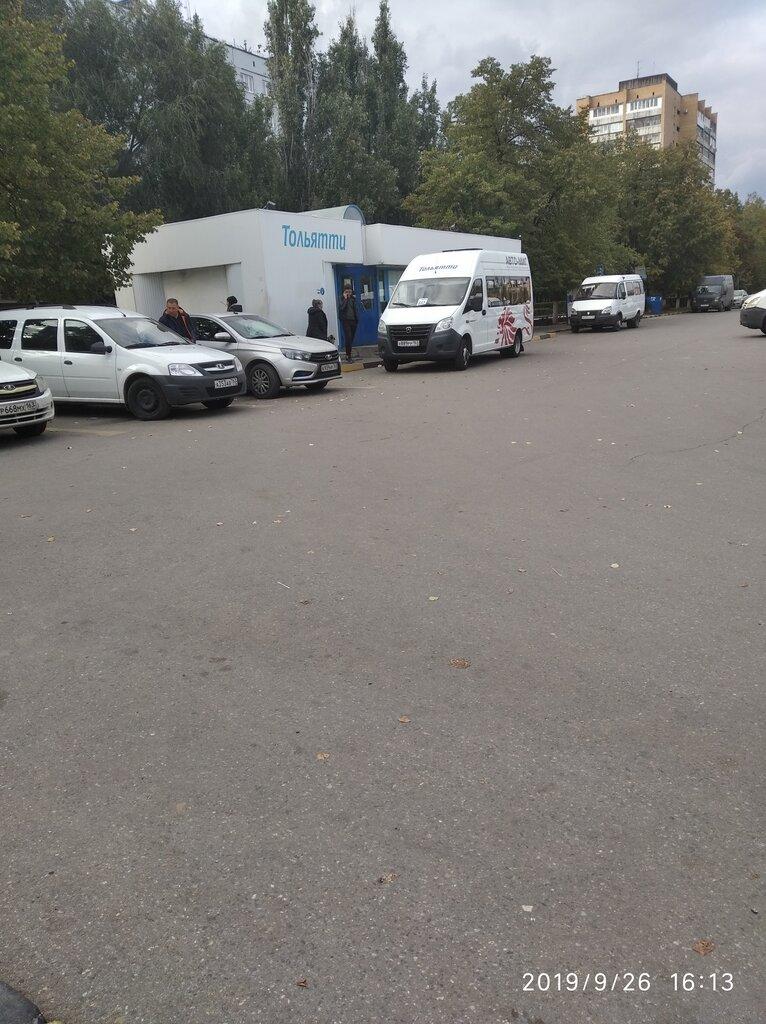 автовокзал, автостанция — Автостанция Новый Город — Тольятти, фото №2
