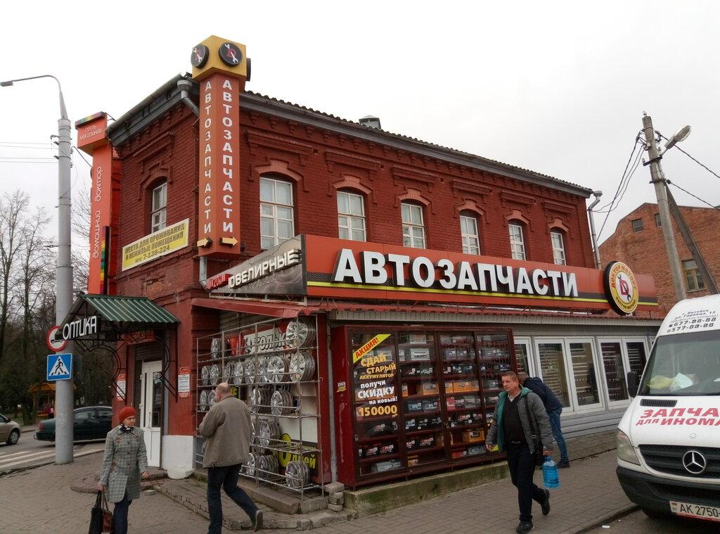 магазин автозапчастей и автотоваров — Доктор Моторс — Витебск, фото №2
