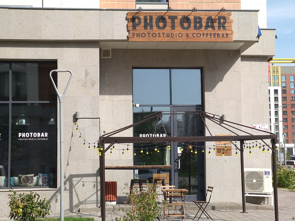 кофейня — Photobar — Нур-Султан, фото №1